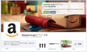 Amazon Facebook