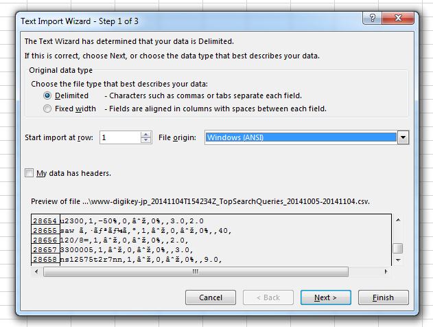 text import wizard #1